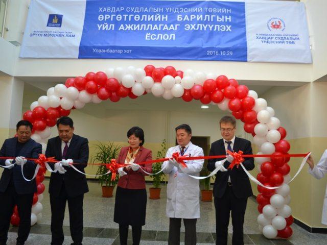 http://www.cancer-center.gov.mn//wp-content/uploads/2016/10/urgutgul-640x480.jpg