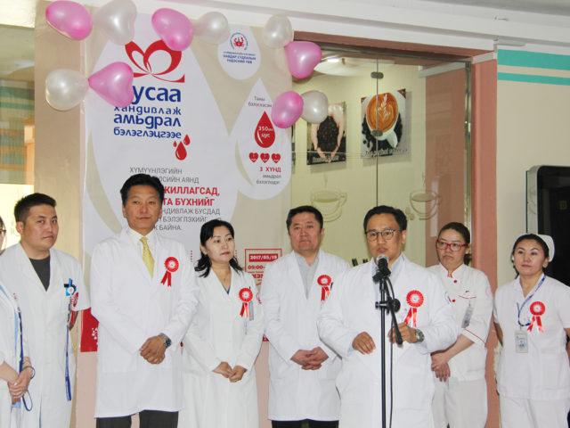 http://www.cancer-center.gov.mn//wp-content/uploads/2017/05/IMG_8172.JPG-1-640x480.jpg