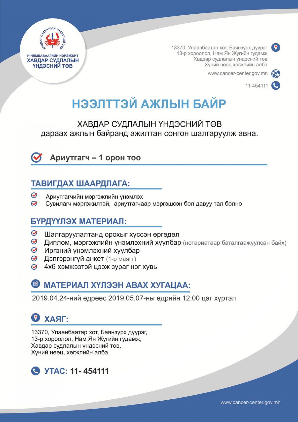 zar-1-1200x1697.jpg