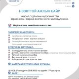 zar-page-001