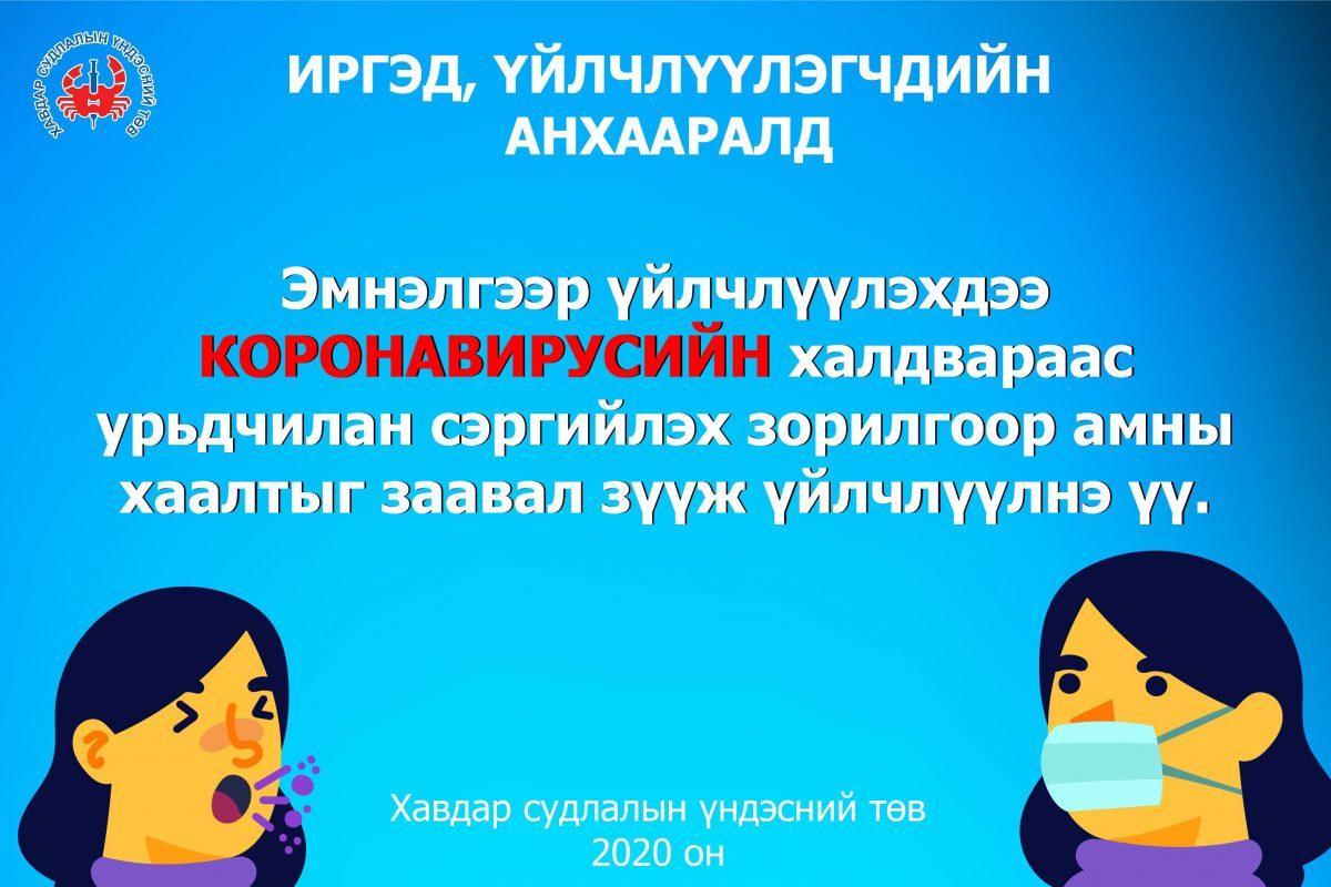 86187540_190105482319684_3711619018176593920_n-1200x800.jpg
