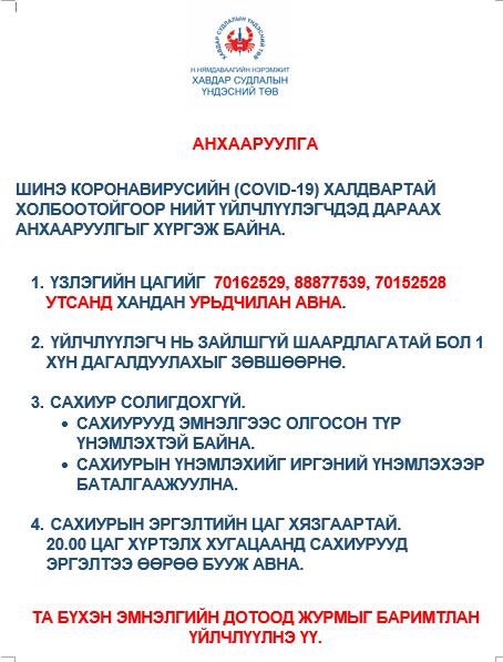 89712822_2663038870598517_7950338168337727488_n.png