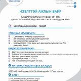 Microsoft Word - 2020.05.21