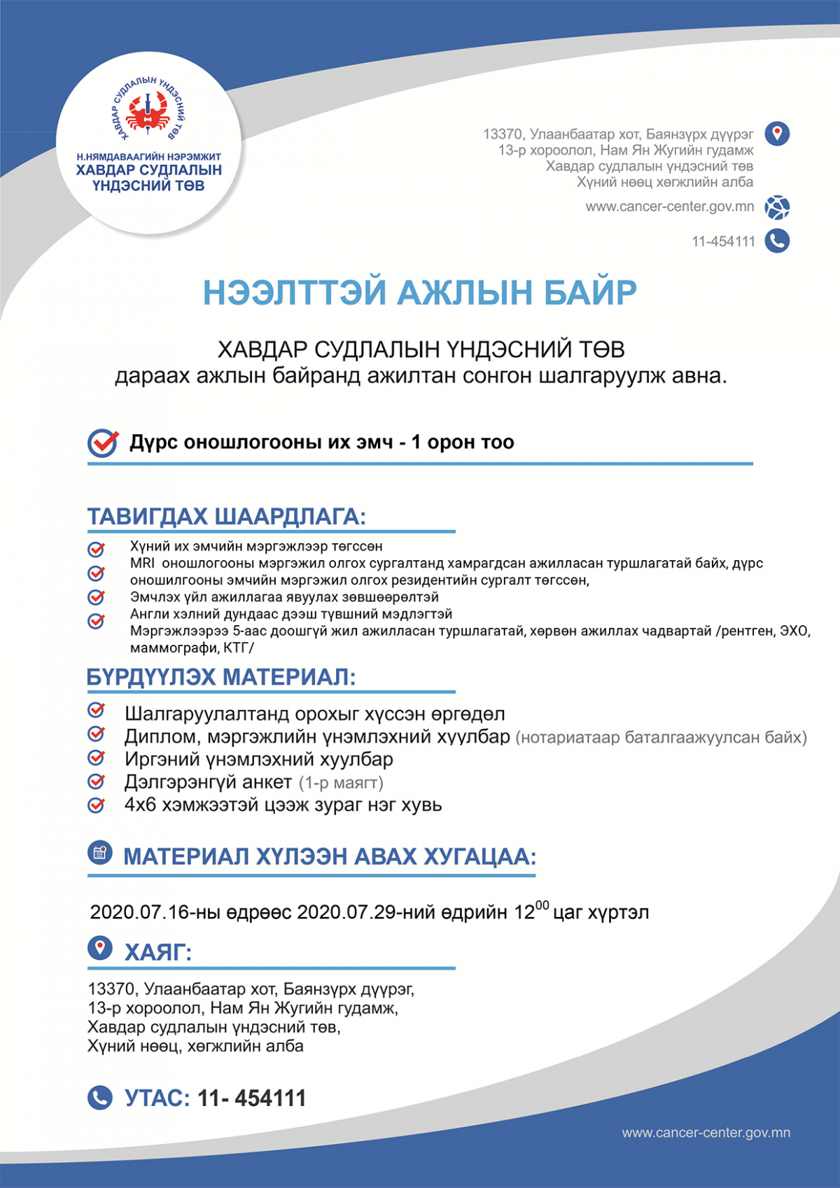zar-2-1200x1697.png