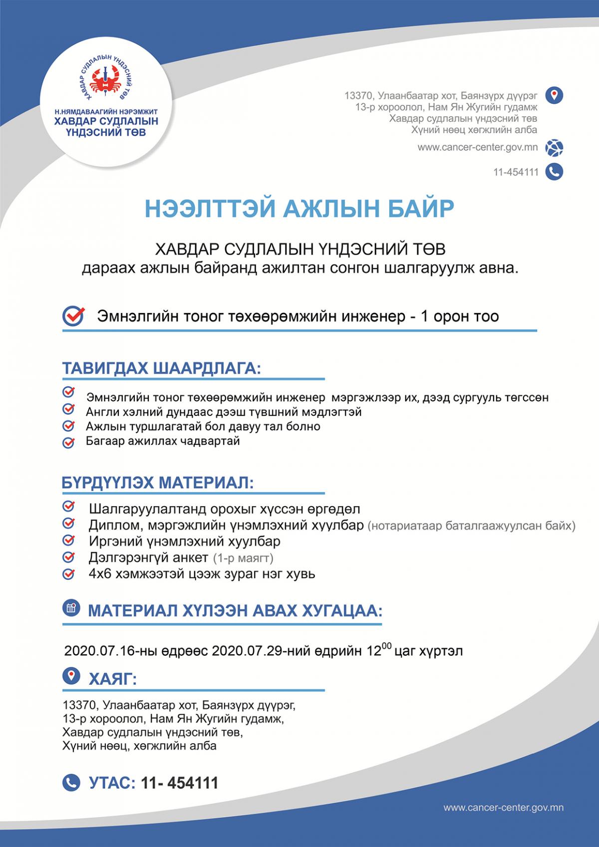 zar-3-copy-1200x1697.png