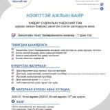 zar-3 copy
