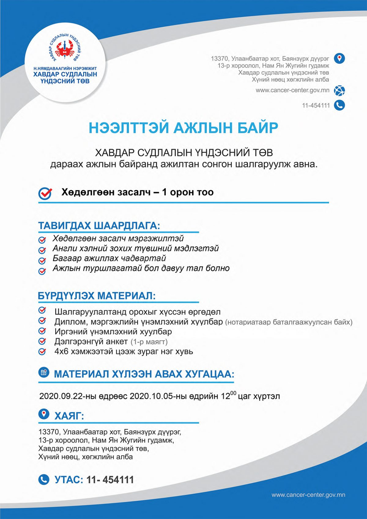zar-2-copy-1200x1697.jpg