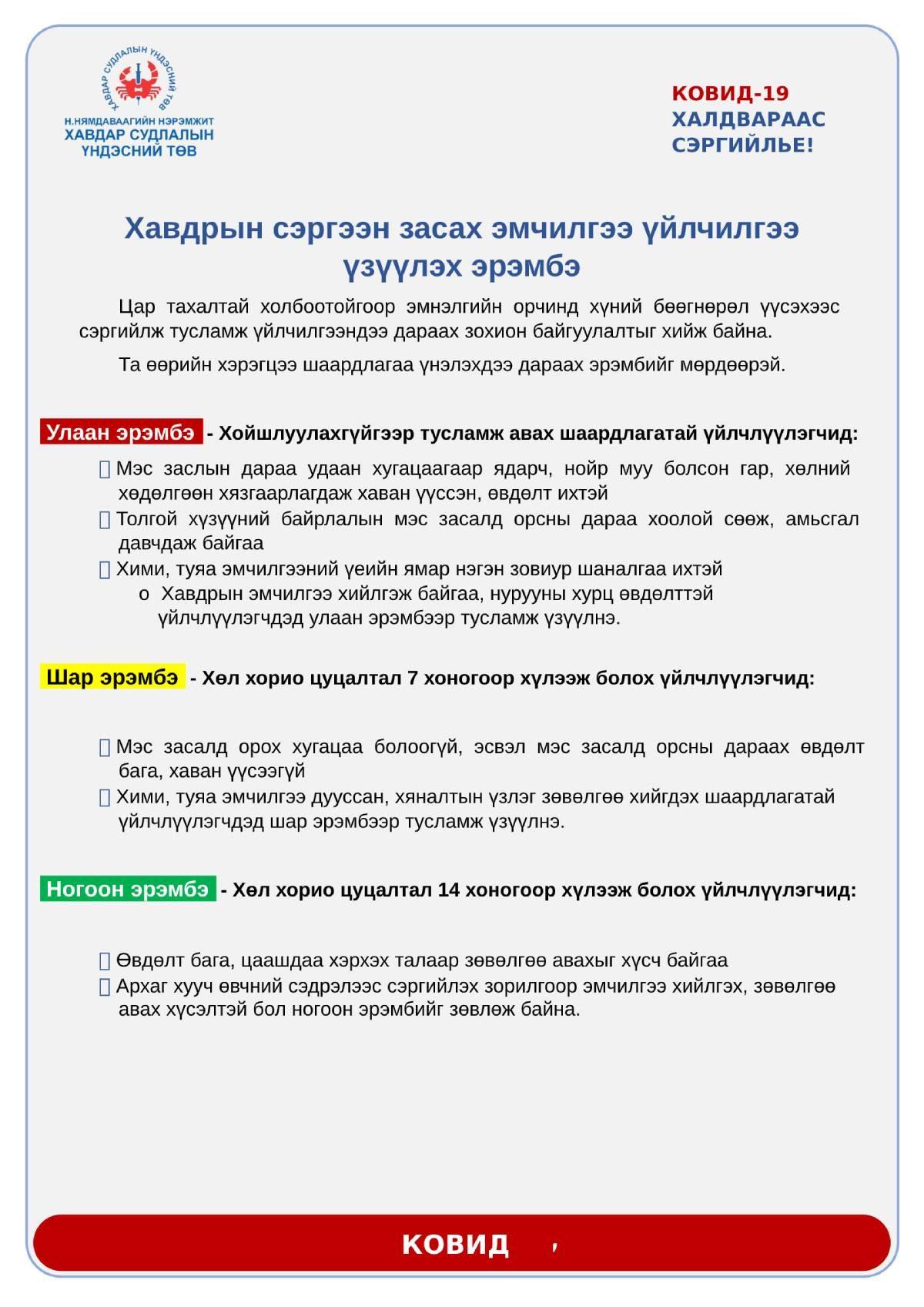 erembe1-pdf-1200x1697.jpg