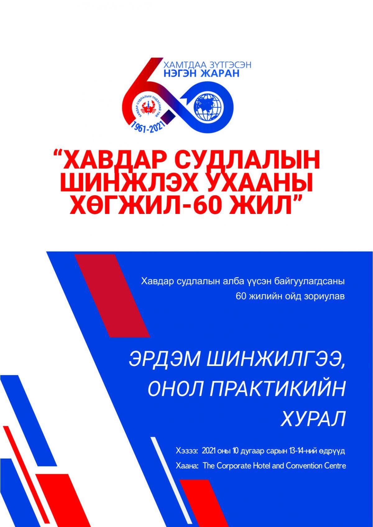 banner-poster-1200x1695.jpg